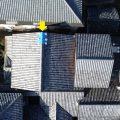 コロナ外出自粛者向け 自宅の屋根診断 京都府での緊急事態宣言を受けて