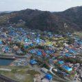 屋根点検の売上を日本赤十字社京都府支部に寄付します